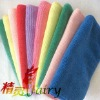 Microfiber car towel (China factory direct)