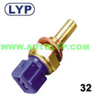 Toyota Thermostat Sensor