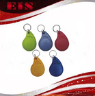 Shenzhen RFID Keytag, Keyfob, Color Tan Key