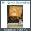 M9 High quality digital Quran Pen
