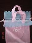 YDN Ultrasonic Nonwoven Tote Bag/Shopping Bag/Folding Bag/Promotional Bag