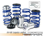 HKR auto suspension adjustable shock rear shock absorber coilover kit