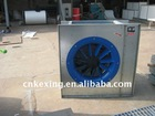 turbo fan for spray booth