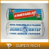 Roller banner (Advertising banner, Fan banner for promotional)