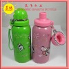 BPA free stainless steel children water bottle