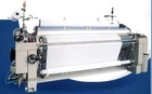 Very Famous Single Nozzle Water jet Loom WITH Extra ordinary specification