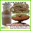 ganoderma lucidum powder ,ganoderma lucidum polysaccharides,ganoderma lucidum beta glucan