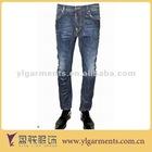 2012 designer jeans