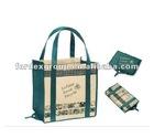 Non Woven Bag / Shopping Bag / PP Woven Bag