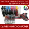 ciss for epson r2200