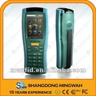 Rugged Android Handheld terminal with 1D/2D barcode-factory since 1992 accept Paypal