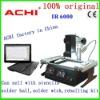 Tool repair bga achi ir6000