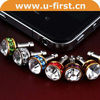 Promotional 3.5mm decoration plug for apple iphone 4/5,200pcs/lot