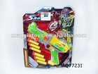 (MQ77231) 2 in 1 shoot gun game + Transform robot