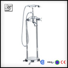 floor mounted bath shower mixer HS-3023