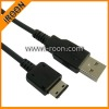 UDC-PKT188 USB Data Cable for S-sung I900