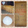 High Viscosity Sodium Carboxymethyl Cellulose for Drilling Fluid