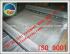 Factory !!!! Cheap!!! new products!!!!!!!!!! aluminum anti mosquito mesh