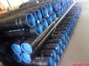 API / DIN / JIS / ASTM carbon seamless fluid steel pipe