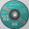High Quality Resin Bond Cutting Wheel Supplier