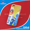 Promo mobile phone flashing case for Iphone 5/5S