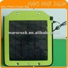 Portable Solar Laptop Charger Bag