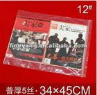 big size poly ziplock bag 24*45cm with red line 1000pcs