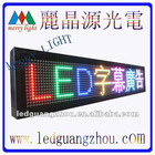 16*96 Pixels RGB Full Color Outdoor LED Video Message Sign with Pitch 10mm