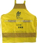 Printed work Lead apron with pocket