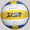 PU/PVC Volleyball