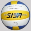 PU/PVC Volleyball