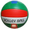 best quality volleyball
