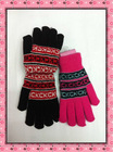 Red knitting glove for lady