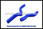 Silicone Radiator Hose for HONDA NEW CIVIC FD1