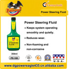 354ml Power Steering Fluid