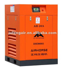 AirHorse screw air compressor supplier in Guangzhou