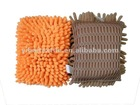 microfiber car sponge