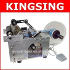 Semi Automatic Round Bottle Labeling Machine, Automatic Labeling Machine, Semi-automatic Labeler KS-51