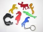 animal shaped bottle opener