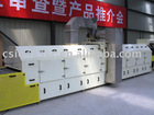 Economic LB14 Rolling Reconstituted/Homogenized Tobacco Sheet Production Line