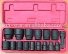 """17pcs 1/2"""" standard air tools,socket set"""