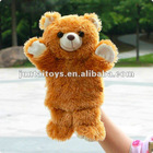 plush hand puppet,plush brown bear hand puppets