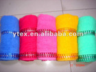 100% cotton plain jacquard bath towel
