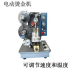 High quality Auto-semi hot stamping machine 28*70mm stamping size