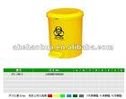 10 Liter Indoor Plastic Garbage Bin