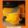 HBT40-8-45ES Mini Concrete pump