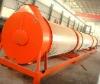 Refactory Plant Dryer-coal slime dryer from bangke