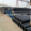 astm oil pipe 4 inch