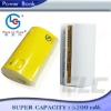 Universal protable power bank 5200mAh