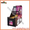 Ireland electronic basketball machine manufacturer entertainment park--NA-QF055